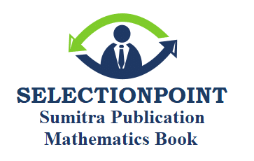 Sumitra Publication Mathematics Book